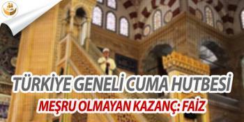 1 Haziran 2018 – Türkiye Geneli Cuma Hutbesi (Meşru Olmayan Kazanç: Faiz)
