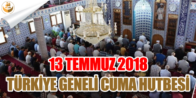 13 Temmuz 2018 – Türkiye Geneli Cuma Hutbesi (Milletçe Yeniden Doğuş: 15 Temmuz)