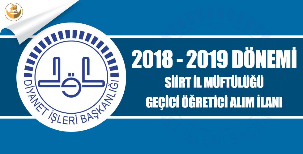 Siirt İl Müftülüğü 2018-2019 Eğitim Yılı Geçici Kur'an Kursu Öğreticisi Alımı
