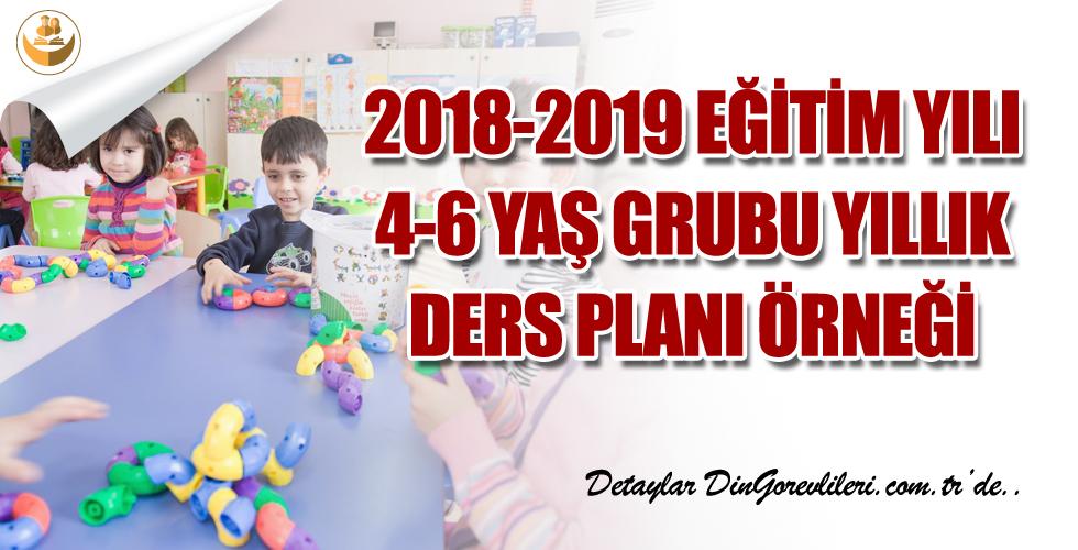 Diyanet, 2018-2019 Eğitim Yılı 4-6 Yaş Kur'an Kursu Yıllık Ders Planı Örneği Yayımladı