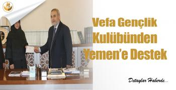 Vefa Gençlik Kulübünden Yemen'e Destek
