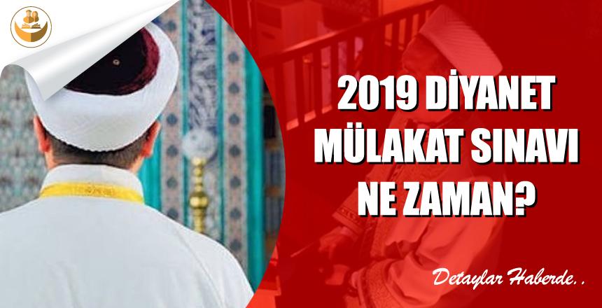 Diyanet 2019 Mülakat Sınavı Ne Zaman? 2019 Diyanet Alımları Ne Zaman Olacak?