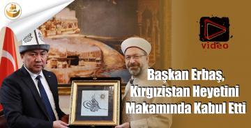 Başkan Erbaş, Kırgızistan Heyetini Makamında Kabul Etti