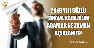 2019 Yılı 9500 KKÖ, İmam ve Müezzin Alımı Sözlü Sınav Katılacak Adaylar Ne Zaman Açıklanacak?