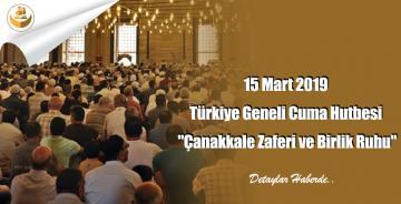 """15 Mart 2019 Türkiye Geneli Cuma Hutbesi """"Çanakkale Zaferi ve Birlik Ruhu"""""""