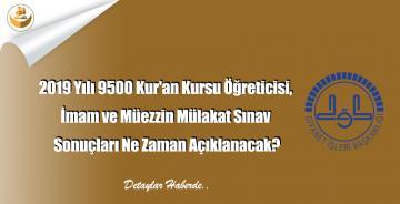 2019 Yılı 9500 Kur'an Kursu Öğreticisi, İmam ve Müezzin Mülakat Sınav Sonuçları Ne Zaman Açıklanacak?