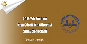 2019 Yılı Yurtdışı Kısa Süreli Din Görevlisi Sınav Sonuçları!