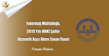 Tekirdağ Müftülüğü, 2019 Yılı VHKİ Şoför Hizmetli Aşçı Alımı Sınav İlanı!