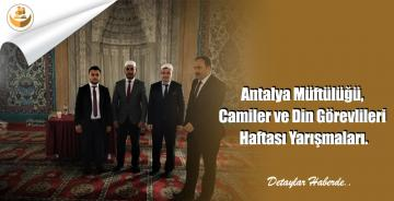 Antalya Müftülüğü, Camiler ve Din Görevlileri Haftası Yarışmaları.