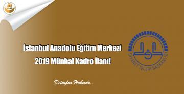 İstanbul Anadolu Eğitim Merkezi 2019 Münhal Kadro İlanı!