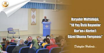 """Kırşehir Müftülüğü, """"18 Yaş Üstü Bayanlar Kur'an-ı Kerim'i Güzel Okuma Yarışması"""""""